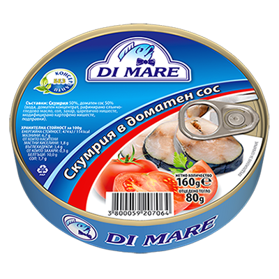 Mackerel in tomato sauce 160g.