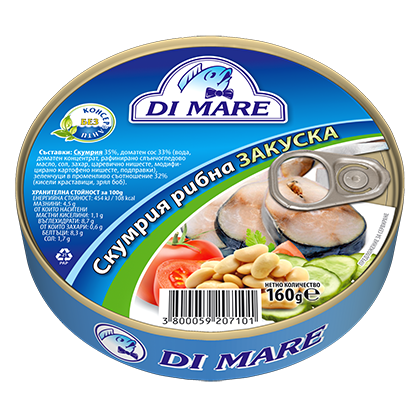 Mackerel breakfast 160g.